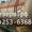 Емкости для газа,  газовые резервуары и емкости СУГ,  б/у емкости для сжиженного г #1473649