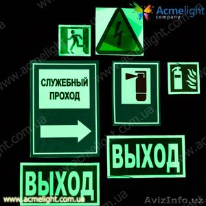 Предлагаем сотрудничество  в Узбекистане  - Изображение #4, Объявление #718122